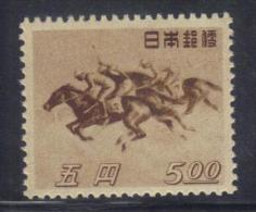 W2278 - GIAPPONE 1948 , yvert n. 383  *  mint
