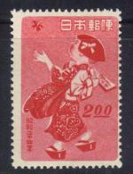 W2279 - GIAPPONE 1948 , yvert n. 404  *  mint