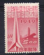 W2280 - GIAPPONE 1949 , yvert n. 407  *  mint