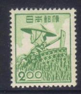 W2281 - GIAPPONE 1948 , yvert n. 392  *** MNH