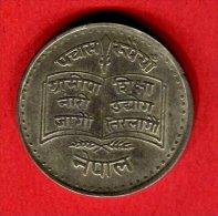 20 ROUPIE (KM 842)  TTB 37 - Népal