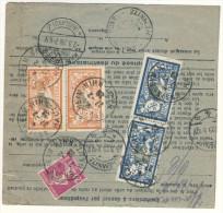 Frankreich Michel No. 100 , 110 , 139 auf Paketkarte