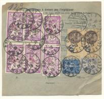 Frankreich Michel No. 168 , 222 , 235  auf Paketkarte