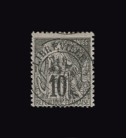 GABON N° 9 25 Sur 10c Noir Sur Lilas Oblitéré. Signé Robert Blanc. Cote 2100 €. TTB - Gabun (1886-1936)