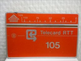 D 13 Oranje 105 units 6B2 Used Good condition Catalogue 24 euro Rare