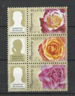 50.Hungary 2013 Flowers/Roses Nice Set  MNH - Unused Stamps