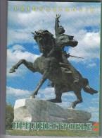 Transnistria  , PMR , Pridnestrovie , Set  Of 29 Postcards - Moldova