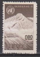 République De Chine - Taiwan N° 398 ** Journée Mondiale De La Météo - UPU - 1962 - 1945-... République De Chine