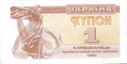BILLETE DE UKRANIA DE 1 KYNOH DEL AÑO 1991 - Ucrania
