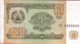 Billete De 1 Rublo Tayikistán 1994 - Tayikistán