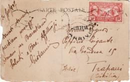 FRANCIA  /  ITALIA   30.11.1927 - Card _ Cartolina - Storia Postale