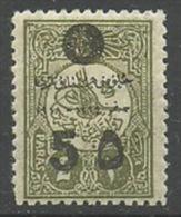 TURQUIA 1919 YVERT 601* - 1858-1921 Impero Ottomano