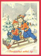 154734 / New Year Nouvel An Neujahr - BOY GIRL SLEDGE BOX GIFTS TREE WINTER - ND  NASA  DJECA Croatia Croatie Kroatien - Illustrators & Photographers