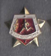 RUSSIA -  SPORTS BADGE -  USSR -  GOOD - 1986 - Russland
