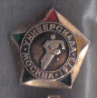 RUSSIA -  SPORTS BADGE -  USSR -  GOOD - 1973 - Russia