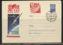 RUSSIA USSR Private Envelope LITHUANIA VILNIUS VNO-klub-022 Summit Of Lithuanian Communist Party Space Exploration - 1923-1991 URSS