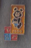 RUSSIA -  SPORTS BADGE -  USSR -  GOOD - 1980 - Russland