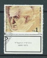 ISRAEL - N° 989 - O - Israel
