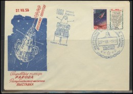 RUSSIA USSR Private Envelope LITHUANIA VILNIUS VNO-klub-029 Philatelic Exhibition Space Exploration Satellite - 1923-1991 USSR
