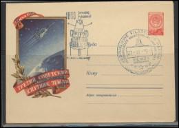 RUSSIA USSR Private Envelope LITHUANIA VILNIUS VNO-klub-030 Philatelic Exhibition Space Exploration Satellite - 1923-1991 URSS