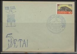 RUSSIA USSR Private Envelope LITHUANIA VILNIUS VNO-klub-032 Philatelic Exhibition Space Exploration Satellite - 1923-1991 USSR