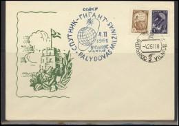 RUSSIA USSR Private Envelope LITHUANIA VILNIUS VNO-klub-038 Space Exploration Satellite - 1923-1991 USSR