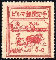 """JAPANESE OCCUPATION > BURMA 1943 > 5c Farmer, Small """"c"""" > Michel 81 I – Scott 2N 33a * - Birmania (...-1947)"""