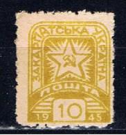 Karpaten-Ukraine+ 1945 Mi 1945 Mi 81-82 Mnh Sowjetstern - Ukraine