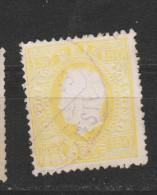 Yvert 47 Dentelé 12 1/2 - 1862-1884 : D.Luiz I