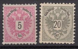 Austria 1867 Mi 36 and 38, cat value 300 EUR