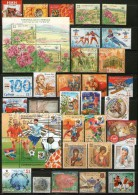 Serbia, 2010, Complete Year, MNH (**) - Serbia