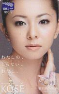 Carte Japon - Femme & Publicité COSMETIQUE KOSE - GIRL & COSMETICS Japan Card - FRAU & Kosmetik - Parfum Perfume 572 - Parfum