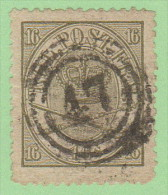 "DEN SC #15b  1870 Royal Emblem P 12.5 ""47"" (Nykjobing, Falster) In Conc. Circs., W/backside Stn, W/cert, CV $1450.00 (I) - 1864-04 (Christian IX)"