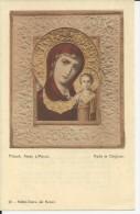 Almelo Merkelbeek  Herdenkingsprentje P. Michael Muyrers Ord. Carm. 1935  (priesterwijding) - Religion & Esotérisme