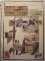 CHEVAUX . JAPON 1854/9 + 1867/9 + 1881/2 + 1901/2 + 1905/6 ** DANS LIVRET De 1990 - Cavalli