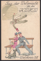 MILITARY - WW II, Third Reich - K. WHW Karten, Wehrkreis XVII, Humor, Commemorative Seal Wien 1942 - Guerre 1939-45