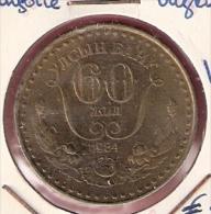 MONGOLIE TUGRIK 1984 - Mongolie