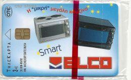 Greece - Elco No.3 (X1495) 09.2002 - 35.000ex, NSB - Greece