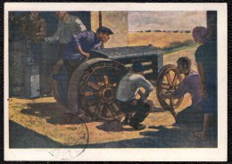 VIEILLE CPA RUSSE - USSR AVANT-GARDE Reparation Of Tractor By Lobanov - Russie