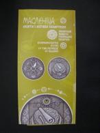 Belarus Booklet ( Flyer) №1 - Belarus