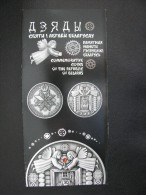 Belarus Booklet ( Flyer) №2 - Belarus