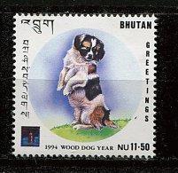 (cl 23 - P15) Bhoutan ** N° 1065 - Année Lunaire Chinoise Du Chien - - Bhoutan