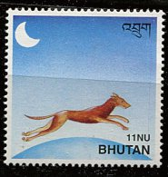 (cl 23 - P15) Bhoutan ** N° 1177 - Année Lunaire Chinoise Du Buffle. Chien - - Bhutan