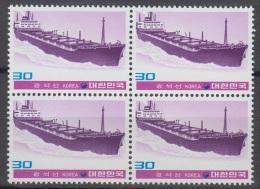 South Korea KPCC876 Ship, Ore Carrier, Block Of 4 - Corée Du Sud