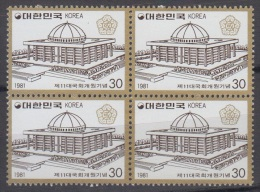 South Korea KPCC884 Inaugural Session Of The 11th National Assembly, Block Of 4 - Corée Du Sud