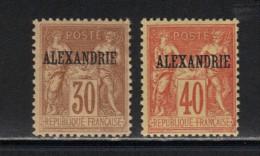 ALEXANDRIE N° 12 & 13  * - Alexandria (1899-1931)