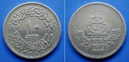 EGYPT 10 Piastres 1972 (1392) - CAIRO FAIR - Egypt