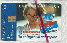 Greece - AB Vasilopoulos, Card Plus (X1656) 06.2003 - 35.000ex, NSB - Greece