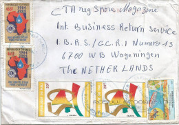 Mali 2013 Koutiala 465f Lions Water 30f Hydrodam River Electricity 20f Independence Cover - Mali (1959-...)