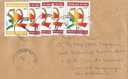 Mali 2013 CADC 20f 195f Independence Anniversary Cover - Mali (1959-...)